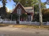 700 Wood Street - Photo 1