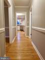 109 Red Hill Drive - Photo 15