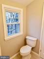 109 Red Hill Drive - Photo 46