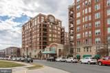 12500 Park Potomac Avenue - Photo 36