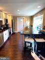 788 Lower Ferry Road - Photo 7