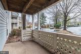 7632 Willow Point Drive - Photo 24