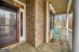 1010 Eastover Parkway - Photo 2