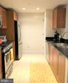 2451 Midtown Avenue - Photo 4