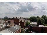 312-22 Walnut Street - Photo 2