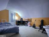 14140 Union Street Extension - Photo 16