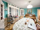14140 Union Street Extension - Photo 9