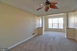 8615 Wandering Fox Trail - Photo 10