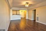 8615 Wandering Fox Trail - Photo 5
