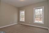 16959 Sand Hill Road - Photo 19