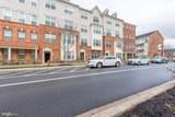 7436 Saint Margarets Boulevard - Photo 1