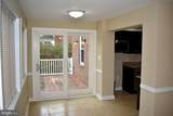 7013 Plymouth Road - Photo 12