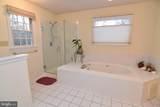 42550 Woodbury Place - Photo 21