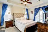 4846 Citation Court - Photo 5