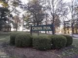 10580 Cross Fox Lane - Photo 2