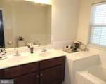 13126 Nittany Lion Circle - Photo 18