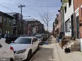 1820 Wharton Street - Photo 4