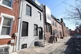 523 Mcclellan Street - Photo 5