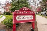220 Stony Run Lane - Photo 4