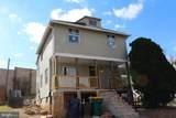 2214 Mckinley Avenue - Photo 1
