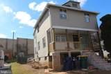 2214 Mckinley Avenue - Photo 2