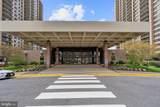 5501 Seminary Road - Photo 24