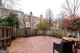 7812 Butterfield Lane - Photo 44