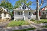 670 Harrison Avenue - Photo 6