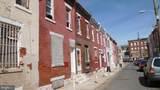 3138 Arbor Street - Photo 2