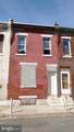 3138 Arbor Street - Photo 3