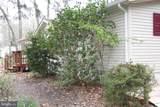 20 Woodlyn Estate - Photo 4