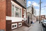 358 Gladstone Street - Photo 24