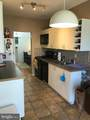 12732 Veirs Mill Rd - Photo 2