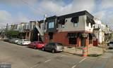 3300 H Street - Photo 1