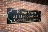 30 Kings Court - Photo 36