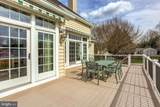 6411 Catalpa Road - Photo 46
