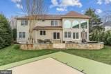 10200 Daphney House Way - Photo 2