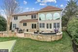 10200 Daphney House Way - Photo 45