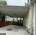 3510 Kenyon Avenue - Photo 12