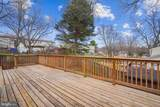 8381 Discovery Boulevard - Photo 15