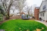 503 Ivy Circle - Photo 38