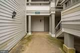 4401 Sedgehurst Drive - Photo 4