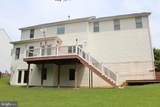 10112 Fullerton Court - Photo 19