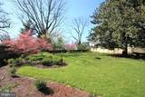 S Blue Ridge Avenue - Photo 1