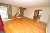 1829 Edgewood Road - Photo 3