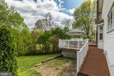 10301 Campbell Drive - Photo 41