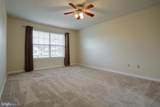 230 Clear Branch Drive - Photo 21