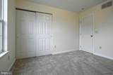 230 Clear Branch Drive - Photo 26