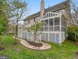 10601 Outpost Drive - Photo 46