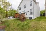 8949 Wynnefield Court - Photo 44